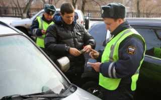 База данных ГИБДД лишенных водительского удостоверения