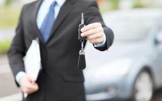 Договор лизинга автомобиля – особенности оформления