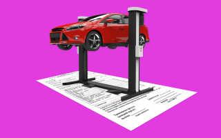 Правила оформления договора купли продажи автомобиля