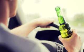 Лишение водительских прав за вождение в состоянии опьянения