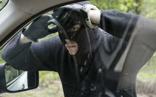 Особенности выплаты по КАСКО при угоне транспортного средства