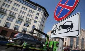 Какой штраф за эвакуацию автомобиля в СПб